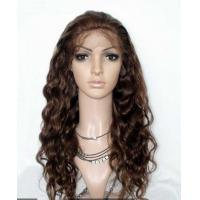 Wholesale Kinky Curly Remy Human Hair Lace Front Wigs Adjustable Straps No Tangling from china suppliers