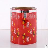 Wholesale Custom Flexible Printing Plastic Film Rolls PET Laminated LDPE For Food Packaging from china suppliers
