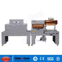 Quality BS-D4520 Packaging Shrink tunnel wrapping machine Shrink tunnel machine, Shrink tunnel wrapping machine,Shrink machine for sale