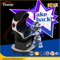 Wholesale Extraordinary Experience Video Game 9D VR Cinema Simulator 360 Degree Rotation from china suppliers