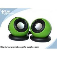 Buy cheap pc speakers from wholesalers