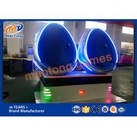 Wholesale 360°Egg Machine Simulator Virtual Reality Gaming Equipment MT - VR002 from china suppliers
