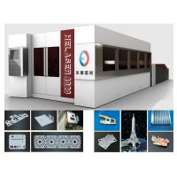 Wholesale Automatic Switching Fiber Laser Cutting Machine High Power 24 Hours Continous Working Time from china suppliers