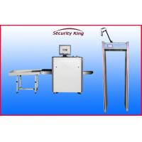 Wholesale Integrated Stainless Steel X Ray Baggage Scanner , High Resolution Digital X Ray Machine from china suppliers