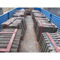 Quality High Manganese Steel Casting Sag Mill Liners High Hardness for Industry for sale