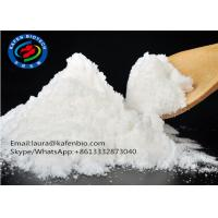 Wholesale Branched Chain Amino Acid / BCAA  Powder For Sports Nutrition Bodybuilding from china suppliers