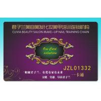 Wholesale 125KHz+13.56MHz Dual frequency Card / Long distance EM4200+FM11RF08 Composite chip Card from china suppliers