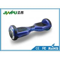 Buy cheap Blue Self Balancing Smart Electric Scooter 2 Wheel Boverboard Plastic from wholesalers