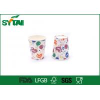 Quality Colorful Kids Party Use Disposable Drinking Cups Offset - Printing for sale