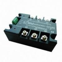 Wholesale Three phase AC motor reverse controller/regulator from china suppliers