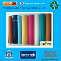 Wholesale PP spunbond nonwoven fabric for bed sheet from china suppliers