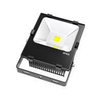 Buy cheap Good quality 50W COB LED flood light with bridgelux chips from wholesalers
