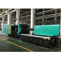Wholesale Integral Plate Structure Hydraulic Injection Molding Machine 9000 KN 227 Mpa Pressure from china suppliers