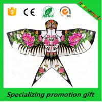 Wholesale Custom Butterfly / Eagle Traditional Chinese Kites For Kids EN71 from china suppliers