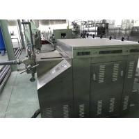 Buy cheap 3000BPH Capacity Beverage Aseptic Carton Filling Line / UHT Milk Filling Machine from wholesalers