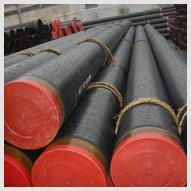 Wholesale Carbon Steel Pipes from china suppliers