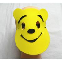 Wholesale Halloween Christmas Children Cartoon EVA Forest Animal Winnie the Pooh Mask from china suppliers