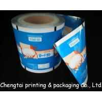 Quality Eco - Friendly Three Layer Metallize Plastic Packaging Film Roll With Vivid Image for sale