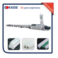 Wholesale Higsh Speed 28m/min PPR Water Pipe Production Machine KAIDE factory from china suppliers