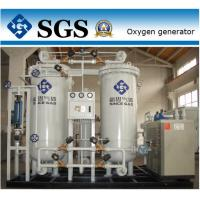 Wholesale Pressure Swing Adsorption Medical Oxygen Generator 92±2% Purity from china suppliers