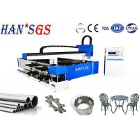 Buy cheap Square tube And Aluminum Laser Cutting Machine ,2000 W Fiber Laser Cutting Machine from wholesalers