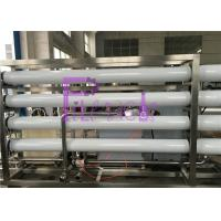 Quality Hydecanme Drinking Water Purification Systems / SUS304 Water Purification Machine for sale