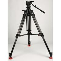 Wholesale Telescopicing Carbon Fiber Camera Pole heavy duty Jibs with tripod , 9ft from china suppliers