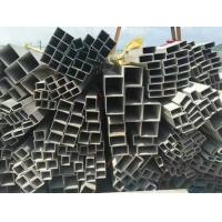 Wholesale Grade 201 304 316L Square Welded Stainless Steel Pipe ASTM JIS GB EN Standard for Structure from china suppliers