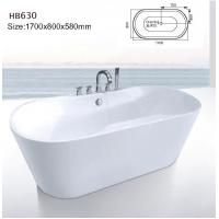 Wholesale Bathtubs, freestanding Bathtub without faucet , hand shower HB630 from china suppliers