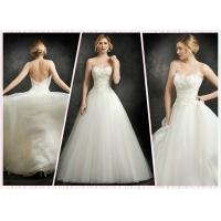Ball gown low back lace wedding gown bridal dress be230 of for Low back wedding dresses for sale