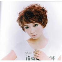 Quality Synthetic Girl Short Curly Real Looking Asian Hair Wigs for sale