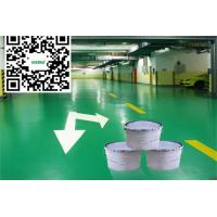 Wholesale Waterbased Epoxy Resin Industrial Floor Paint Building Coating Use from china suppliers