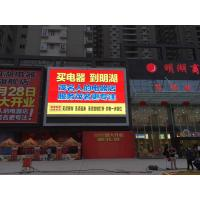 Wholesale Advertising electronic advertising board P65 , Indoor / Outdoor LED Video Wall P12 from china suppliers