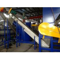 Wholesale PE  plastic waste recycling machine With wash and dry the material from china suppliers