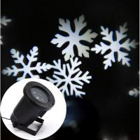 Wholesale LED Christmas white Snowflake lights - disco party light -wedding decorations lights from china suppliers