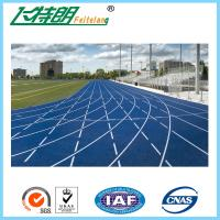 Permeable Running Track Flooring 13MM Runway Athletic All Weather Track Surface
