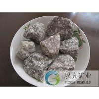 Wholesale High efficiency additive Maifan Mineral Stone for Filter Material from china suppliers