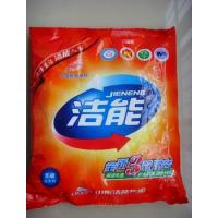 Quality laundry powder for sale