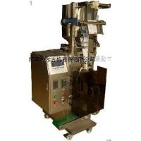Wholesale Automatic Liquid Packaging Machine from china suppliers