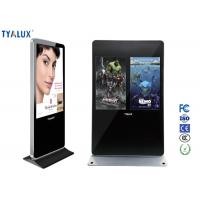 Wholesale Floor stand Touch Screen Digital Signage , 1080P Standing Advertising Player kiosk from china suppliers