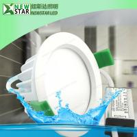 Wholesale 3.5 inch 15W Round IP65 waterproof LED Downlights, Bathroom ceiling LED light from china suppliers