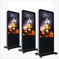 Wholesale High Resolution Floor Standing LCD Advertising Player from china suppliers