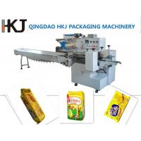 Quality BJWB450 MUTI-SERVO Series Packaging machine for sale
