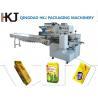 Buy cheap BJWB450 MUTI-SERVO Series Packaging machine from wholesalers