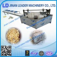 Buy cheap pouch packing machine Grain bar       food machinery from wholesalers