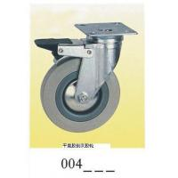 Wholesale Gray rubber Caster wheel swivel with plate top brake 004 from china suppliers