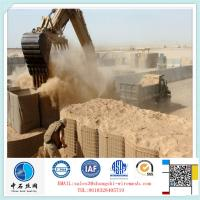 Welded Mesh Cage Gabion Box for military bastion