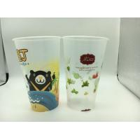 Wholesale Body Stiffness Injection Molding Promotional Plastic Cup For Drinking Water Boba from china suppliers