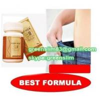 Buy cheap Magic Slim Weight Loss Capsule from wholesalers