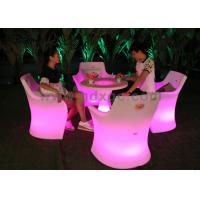 Wholesale Plastic Bar Chairs LED Furniture Waterproof For Party / Wedding / Hotels from china suppliers